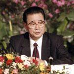 北京消息人士:李鵬22日晚逝世 享年90歲