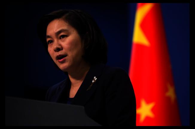 中國外交部發言人華春瑩。美聯社