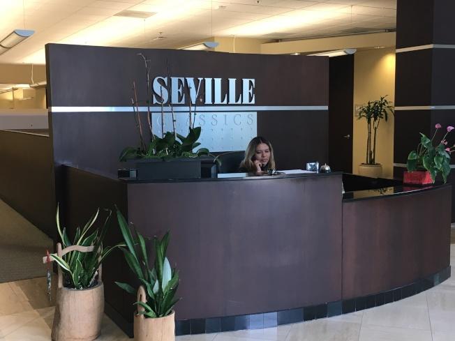 楊信的SEVILLE CLASSICS公司。(記者謝雨珊/攝影)