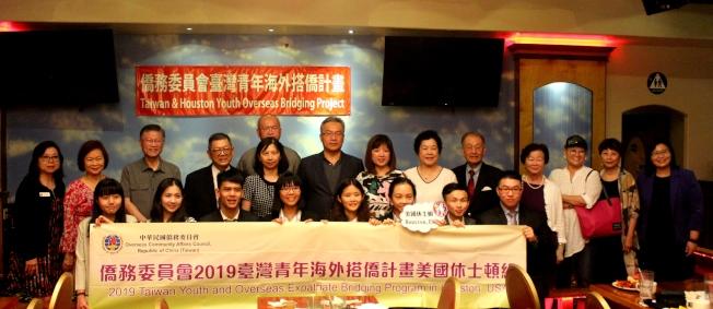 八位台灣青年海外搭僑計畫學員受到同源會會長李程純如,徐小玲,梁慎平和王敦正等僑界人士歡迎。(記者盧淑君/攝影)