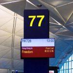 周一來往香港航班 至少170班取消