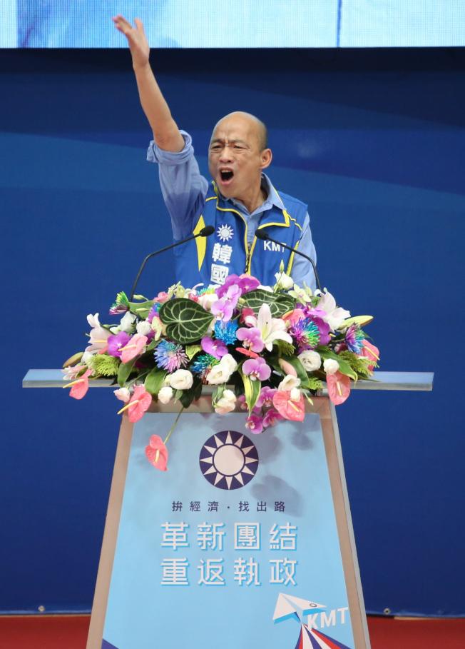 國民黨28日舉行全國代表大會,在黨主席吳敦義的見證下通過2020總統大選將由韓國瑜代表參選。(記者葉信菉/攝影)