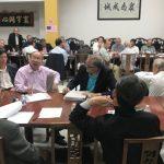 中華總會館激辯 東華醫院是否修改章程