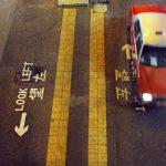 📪〈故事募集〉 你記憶中的香港是什麼樣子?