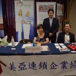 WJ創業加盟展 創業新平台
