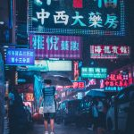 📪〈故事募集〉香港曾經美好 再來就不行了…
