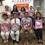 辦市民卡  健康日   布碌崙2活動助華裔