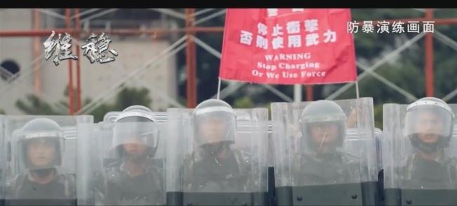 中共解放军驻港部队7月31日晚间发布宣传片,当中不少画面引发联想。(截图自解放军驻港部队宣传片)