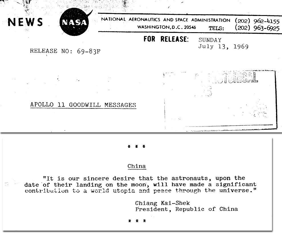 NASA於1969年7月13日發布的新聞稿中,收錄包括中華民國在內73國領袖的祝賀信函,都保存在一枚磁碟中,由阿波羅11號送上月球。圖/擷取自NASA歷史網站