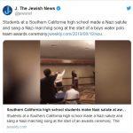 南加一高中校園晚會  歌頌納粹視頻瘋傳