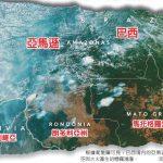 1張圖 地球之肺在燃燒 亞馬遜雨林大火 太空都看得到
