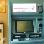 ATM被動手腳 領20吐1000元