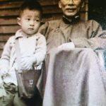 登月五十憶祖父