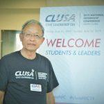國際學生領導力論壇 8•6舉行