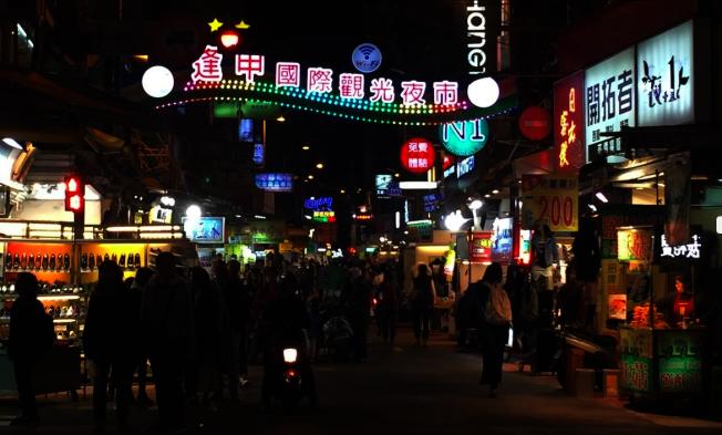 大陸祭出新政,台灣旅遊業恐遭受更強烈寒流。(聯合新聞網檔案照)