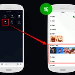 LINE聊天室功能進化…回覆訊息往左滑