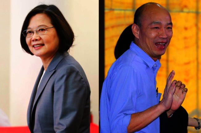 高雄市長韓國瑜代表國民黨(右)參選2020,對決現任總統蔡英文。(本報資料照片)