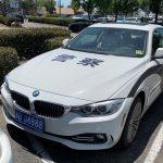 爾灣市街頭 驚見「偽中國警車」