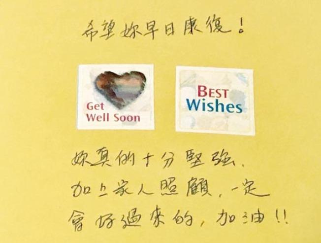 不少捐款人並寄上慰問卡鼓勵受害華婦。(記者李秀蘭/攝影)