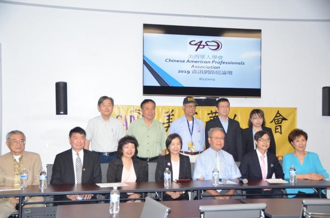 美西華人學會將舉辦「2019資訊傳播論壇」,邀請專業人士與社區民眾分享經驗傳統媒體向數位媒體的轉變。(記者王全秀子/攝影)