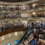 旅遊│遊布宜諾斯艾利斯 逛世界最美書店