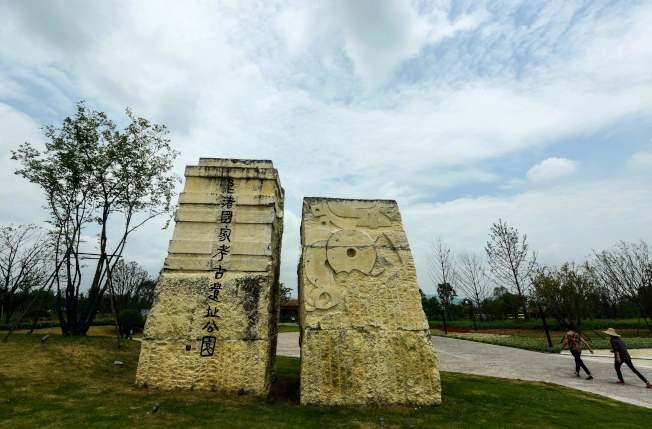 良渚古文化遺址。(Getty Images)