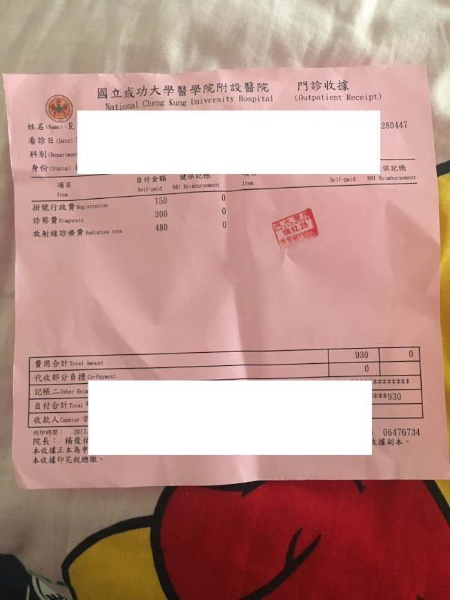 林女士的美國先生,在台灣當時照了X光,最後收到相於30美元的帳單。(本報記者/攝影)