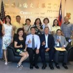 台灣青年海外搭僑計畫 橙縣組接待8台生