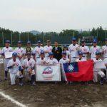 中華棒球小將 進軍小馬世界盃