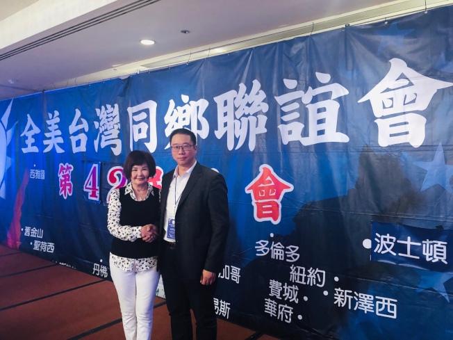 全美台灣同鄉聯誼會橙縣分會的李雙雙(左)接任總會會長、吳程遠(右)被推選為全美台聯會顧問會召集人。(吳程遠提供)