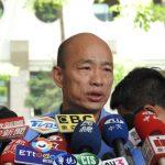 小林村圍爐 韓國瑜、郭台銘有機會見面