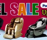 機不可失 空前折扣HiTRONS高檔按摩椅展品最高可達5折優惠!