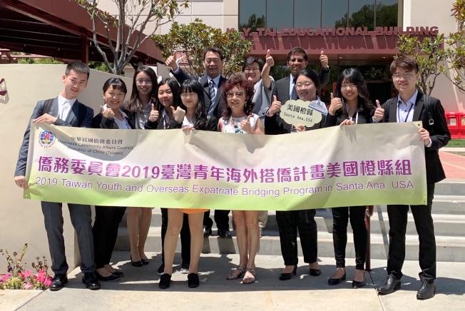 台灣青年海外搭僑計畫第一天參訪南海岸中華文化協會爾灣中文學校。(橙僑提供)