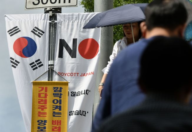 南韓首爾中區政府6日在鬧區插上1000多面「反日旗幟」。(Getty Images)