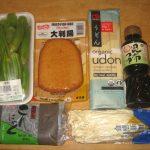 日式魚板烏龍麵