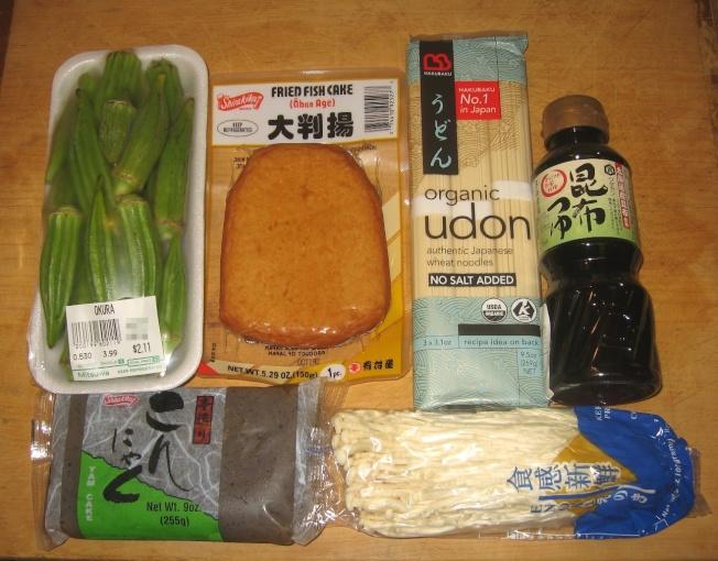 日式魚板烏龍麵材料