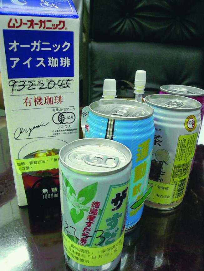 對於糖尿病患者來說,飲料「無糖」並不意味可以放肆攝入。(本報資料照片)