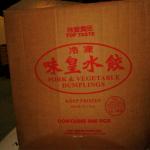 布碌崙華人廠餃子 謊稱USDA認證被召回
