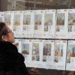 紐約市房屋供過於求 專家預測十年內議價空間大