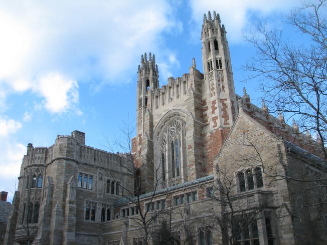 耶魯法學院是美國排名第一的法學院。
