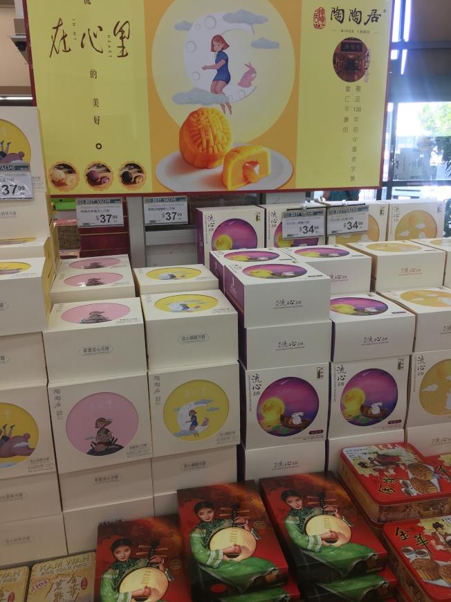 大華超市已為中秋節提前預熱。(記者王全秀子/攝影)