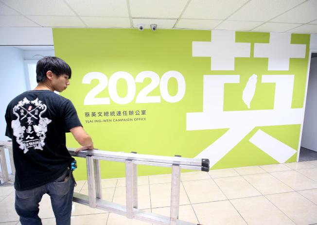 蔡英文總統連任辦公室8日首度曝光,綠底白字「2020英」的「英」字中央筆畫嵌了台灣地圖。(記者林澔一/攝影)