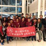 僑心國語學校夏令營 遊學台灣