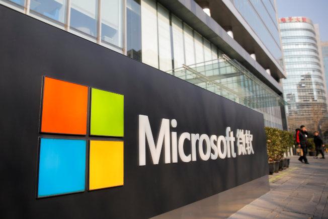 三星宣布,與Microsoft將擴大策略合作關係。(路透)