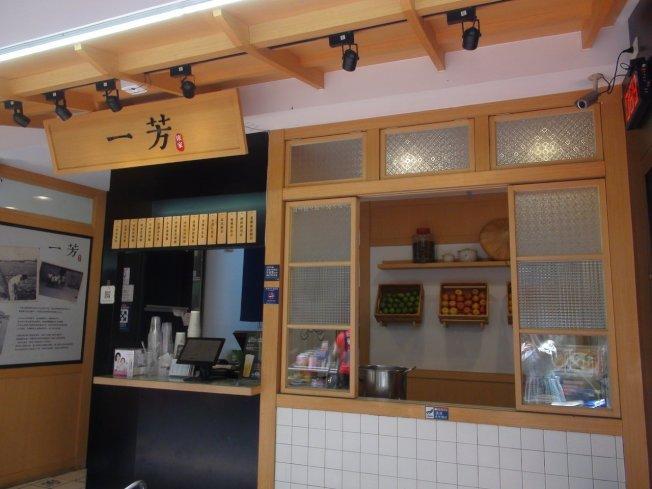 一芳水果茶因在微博發聲明支持一國兩制,讓許多台灣網友怒嗆抵制。 本報資料照片