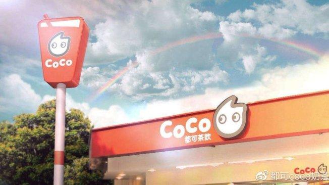 「CoCo都可」灣仔分店因在收據列印「香港人加油」字眼,被指支持台獨、港獨。圖取自新浪微博帳號「都可coco奶茶總部」