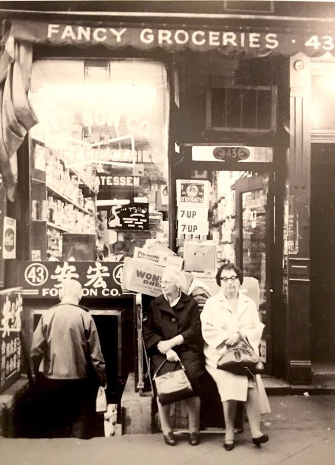 宏安位於勿街最早的店鋪。(伍啟芳提供)