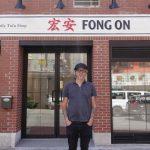 華埠老字號糖糕、豆花店 「宏安」第三代接手 17日重開