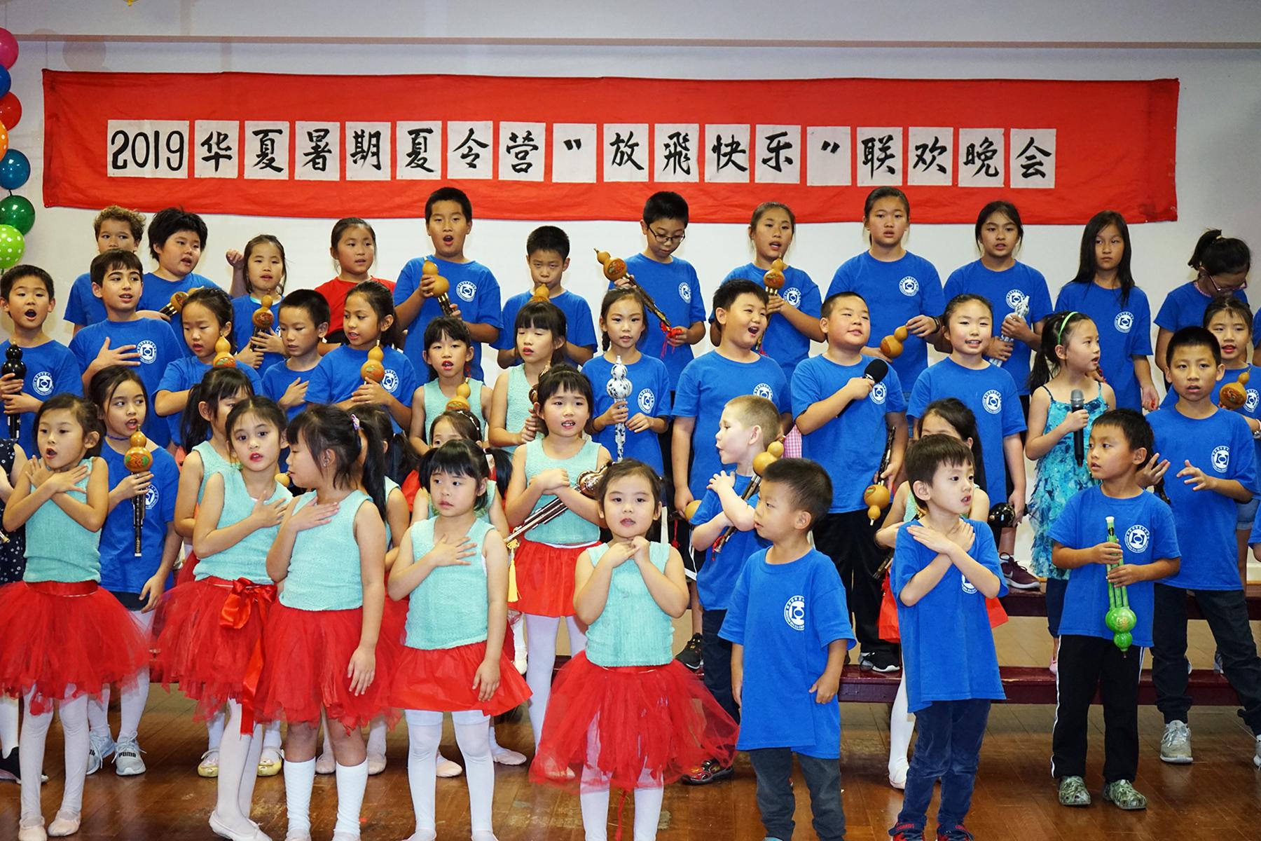 華夏夏令營的全體師生大合唱《老家在中國》。(記者賈忠/攝影)