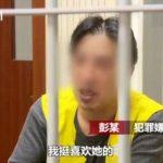 為了包包裡這片東西…上海醋夫打死老婆